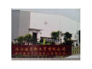 山东福贝斯工业润滑油工程机械专用油轻金属无渍液压油