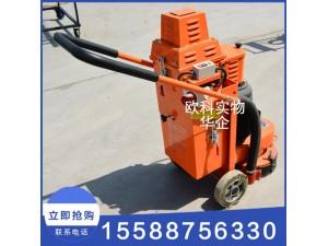 现货供应手推式环氧地坪研磨机 混凝土研磨机厂家
