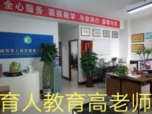 咸阳专本科学历教育招生报名十来年放心单位