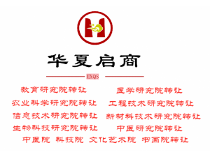 转让医学研究院 可变更字号 北京各类研究院转让