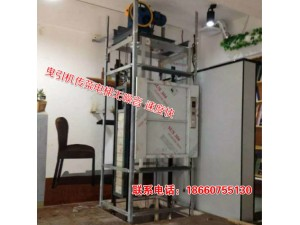 传菜电梯 小型上菜机 食梯餐梯杂物电梯传菜机