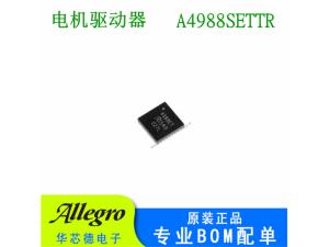 深圳市华芯德电子科技有限公司