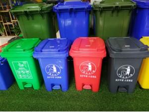 四川60L家用小型脚踏分类垃圾桶厂家