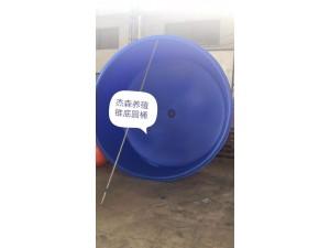 水产养殖锥底圆桶