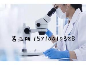 北京各类研究院转让 北京研究院转让流程及价格