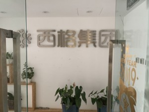 本人转让物资回收公司北京垃圾分类北京垃圾分类