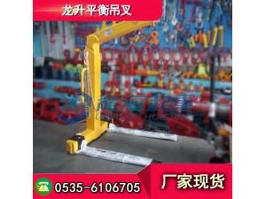 龙升手动平衡吊叉LLH-G10,龙海起重平衡吊叉现货