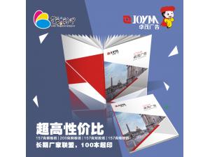 惠州彩色宣传单、单页印刷排版设计