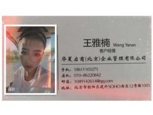 美术培训书法培训公司转让  北京各区各类培训公司转让
