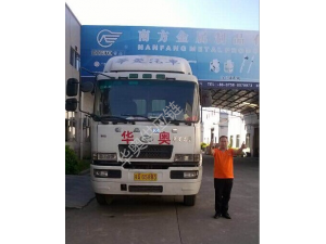 九江最专业拖车公司