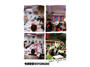 北京相亲会,在朝阳门,国贸,魏公村,长期举办,免费参加。