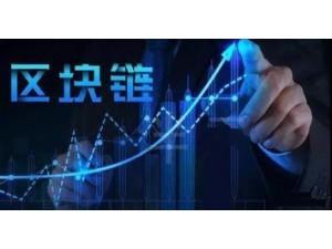 一篇文章带你了解顶尖数字货币交易所BBEcoin