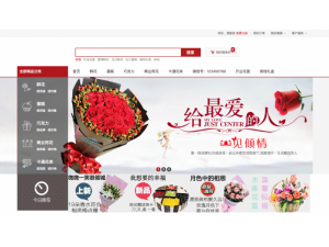 鲜花配送商城网站系统开发搭建,商城订单系统搭建开发