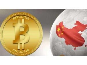 火币网全球火爆招商