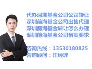 深圳公司注销需要满足哪些要求及费用