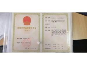 浙江自由贸易区注册成品油贸易公司,代办危化证危险化学品许可
