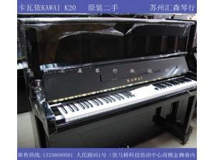 暑期租售原装进口雅马哈卡瓦依钢琴优惠多来汇森琴行