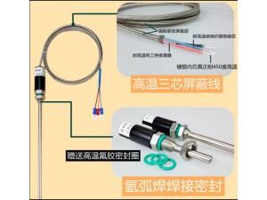 青岛平度供应探针铠装热电偶规格定做_温度传感器选型
