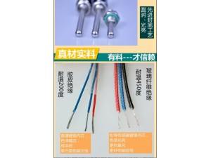 烟台莱西测液氮温度传感器|PT100温度探头加工