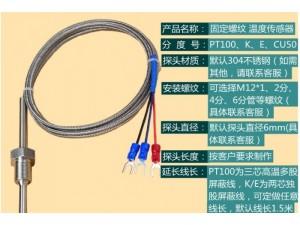 青岛WRNK-191_K铠装热电偶规格定做热电偶温度传感器