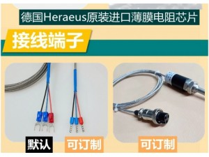 李沧螺钉式热电偶价格|M6*1螺纹定做热电偶型号规格