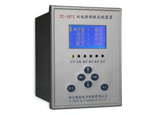 保定特创热销优惠TC-3072双电源母联自投装置
