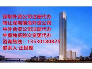 中港两地车牌批文办理需要满足哪些要求