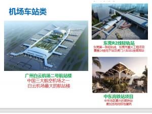 广东胜启达钢结构加工一站式服务的装配式建筑平台