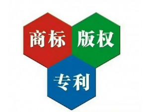 北京高新技术企业认定服务商标专利版权
