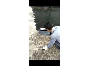 南宁市江南区楼顶漏水维修公司