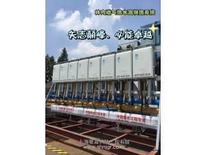 燃气热水器  商用采暖取暖 热水循环系统 免费上门设计方案
