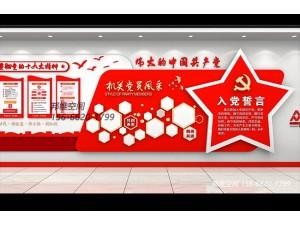 青岛学校校园国学文化墙制作安装