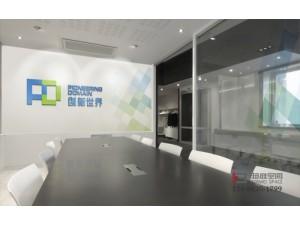 岛城阳区企业文化墙制作安装,青岛城阳区形象墙文化墙设计制作