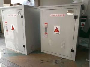 沈阳市户外35KV高压电缆分支箱厂家