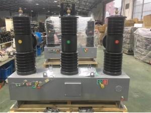 西宁市ZW32-40.5柱上断路器厂家