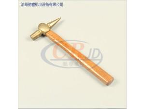 检验锤防爆紫铜锤黄铜锤手锤工具