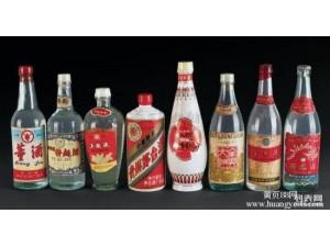 鑫诚回收老酒 回收整箱茅台酒 回收04年飞天茅台酒