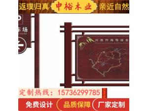 重庆仿木纹宣传栏生产制作厂家防腐木宣传栏厂家