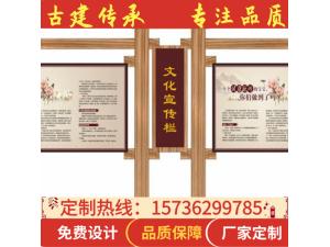 重庆宣传栏,重庆小区宣传栏定制,小区宣传栏厂家