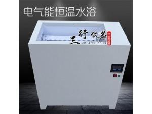 电工套管电气性能用数显恒温水浴 电工套管数显恒温水浴