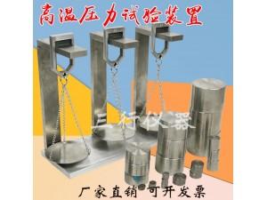 高温压力试验装置电缆高温压力实验装置电线电缆高温压力试验装置