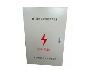 TC-5000 光伏专用反孤岛装置哪个牌子好 保定特创