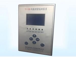 电能质量分析仪详细说明书 保定特创