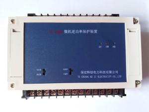 TC-3060发电机逆功率保护装置批发 保定特创