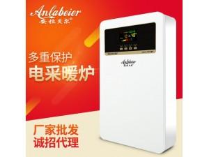 无锡电壁挂炉厂家直销安拉贝尔电采暖炉智能变频壁挂取暖器
