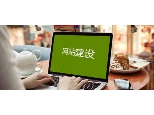 网站建设公司_长沙中安云城
