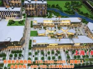 上海博隆商业广场怎么样?真相在这里!