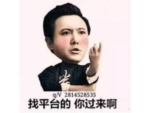 中国国际期货支持刷单秒单佣金日返