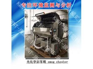 北京康威能特大气污染环境模拟容器框架专业生产