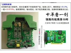 青岛一入一出隔离器价格 污水处理配电隔离器隔离变送器